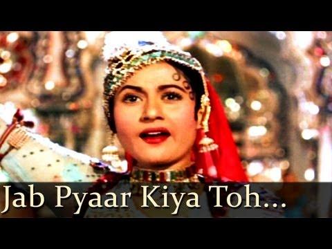 Pyar Kiya To Darna Kya - Mughal - E - Azam - Lata Mangeshkar