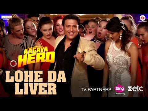 Lohe Da Liver | Aa Gaya Hero