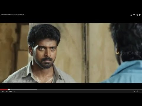PIRAVI MOVIE'S OFFICIAL TRAILER