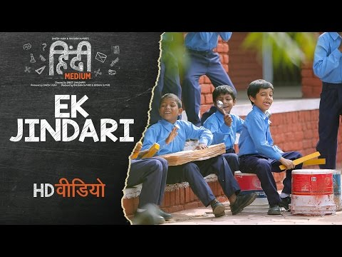 Ek Jindari Video Song | Hindi Medium | Irrfan Khan, Saba Qamar | Sachin -Jigar