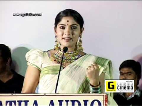 Sattapadi Kutram Audio Launch - Part 2