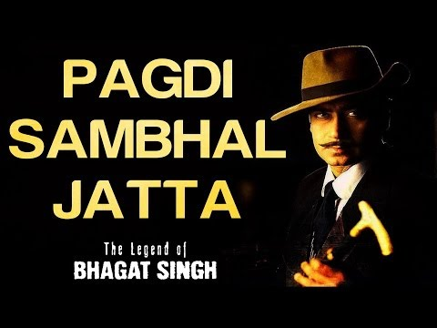 The Legend Of Bhagat Singh (Full Song) - Pagdi Sambhal - Exclusive