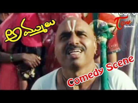 Ammulu - Comedy