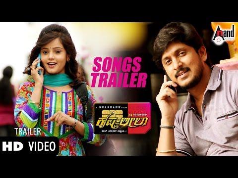 Krishna-Leela | Songs Trailer | Feat. Ajai Rao,Mayuri | New Kannada
