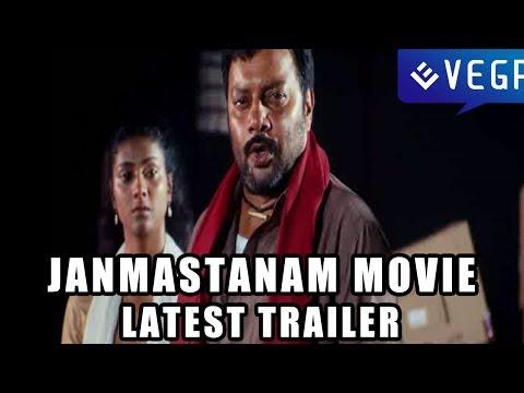 Janmasthanam Movie Latest Trailer