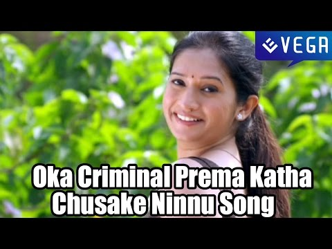 Oka Criminal Prema Katha Movie Songs - Chusake Ninnu Song - Latest Telugu Movie Trailer 2014