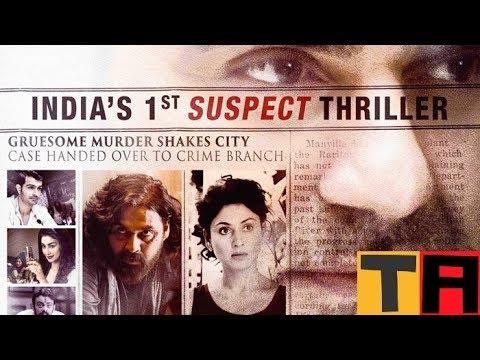 Nirdosh Movie Trailer Arbaaz Khan | Manjari Fadnnis | Ashmit Patel | Mahek Chahal