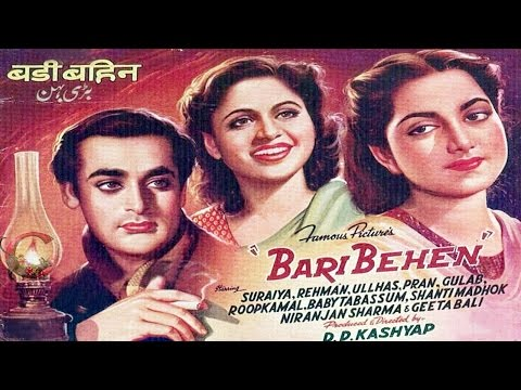 BADI BAHEN (1949) Full Movie