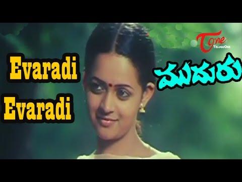 Muduru Songs - Evaradi Evaradi - Bharat - Sandhya - Bhavana - 06