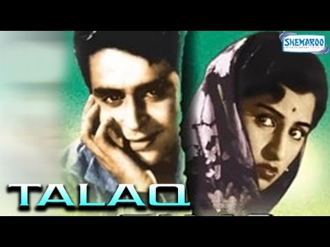 Talaq - Rajendra Kumar & Kamini Kadam - Bollywood Classic Movie - Full Length - HQ