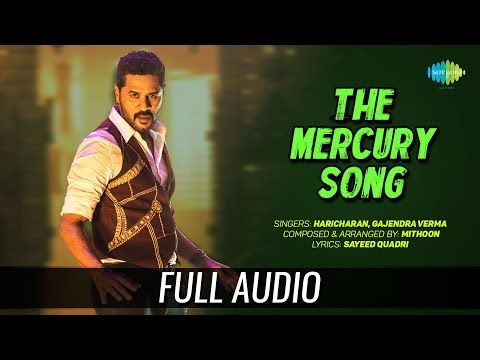 The Mercury Song | Audio | Feat. Prabhu Deva | Mercury | Mithoon | Karthik Subbaraj | Musical Promo