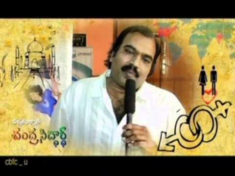 LBW - Trailer - Asif Taj, Rohan Gudlavalleti & Chinmayi Ghatrazu