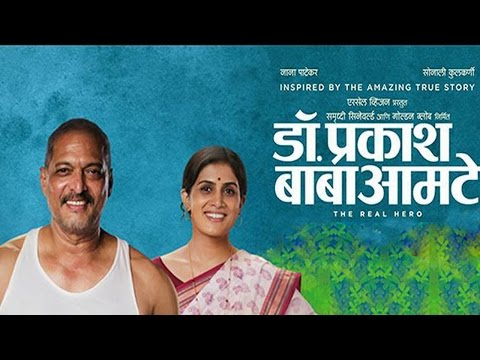 Dr. Prakash Baba Amte - The Real Hero | Full Movie Review | Nana Patekar, Sonali Kulkarni