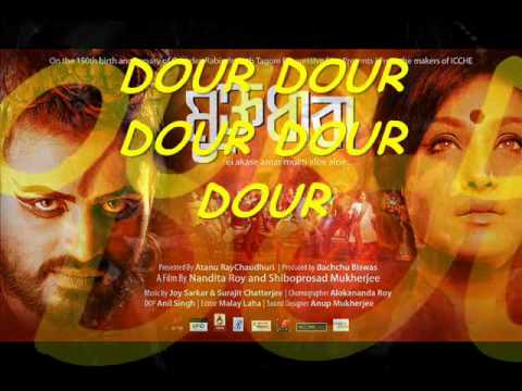 Dour Dour with lyrics from Muktodhara