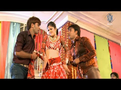 Dino Mein Jalebi Niyan Chas Debela | Hot Bhojpuri Movie Song