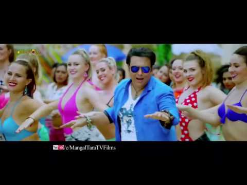 Aa Gaya Hero (2017) - Hindi Movie Official Trailer