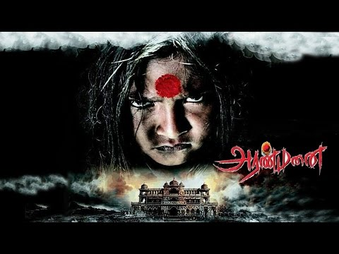 Aranmanai   Tamil Movie Official Trailer