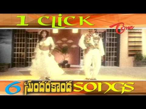 Click Once Get Six - Sundarakanda Movie Songs Back To Back