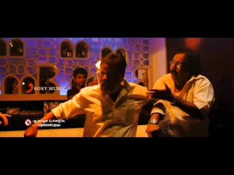 Thappattam - Official Full Song - Aarohanam