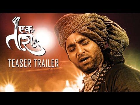 'EK TARA' Teaser Trailer   Marathi Movie by Avadhoot Gupte