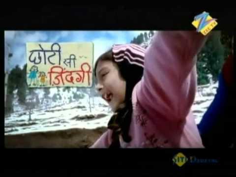 Chhoti Si Zindagi Promo - 1