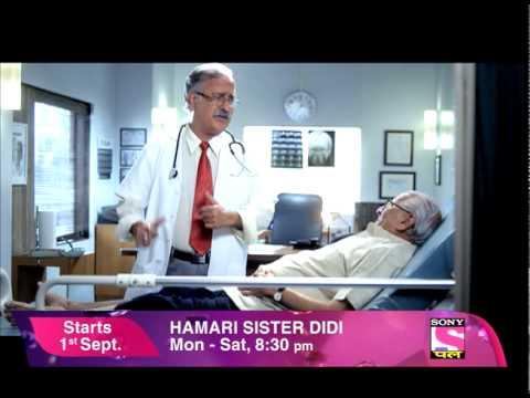 Hamari Sister Didi - Promo - Dawaa Deejiye