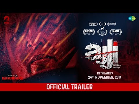 Ajji | Trailer | From Busan, Mami & more film festivals | Releasing on 24th Nov | Yoodlee Films