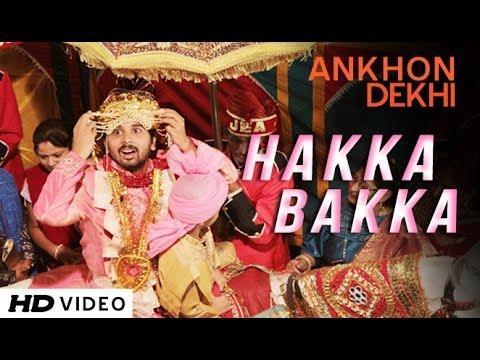 Hakka Bakka Video Song | Ankhon Dekhi | Sanjay Mishra, Rajat Kapoor, Seema Pahwa
