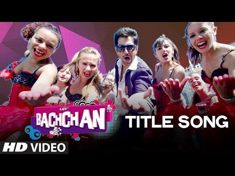 BACHCHAN : Title Video Song | Benny Dayal | Jeet, Aindrita Ray, Payal Sarkar | Bengali Movie 2014