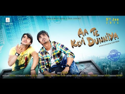 AA TE KEVI DUNNIYA Official Theatrical Trailer | Gujarati Film 2015