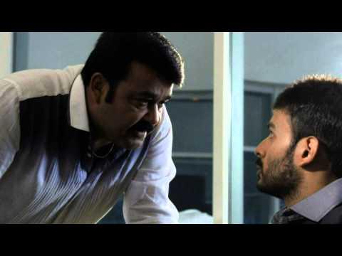 Rasam - Malayalam Movie Trailer
