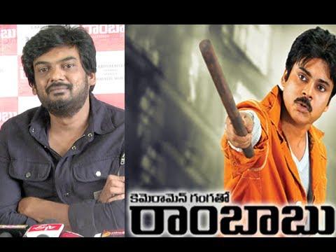 Puri Jagannnath Talks About Cameraman Ganga Tho Rambabu - Tollywood News [HD]