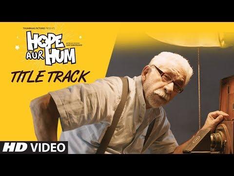 Hope Aur Hum (Title Song) | Naseeruddin Shah, Sonali Kulkarni | Bhoomi Trivedi & Suraj Jagan