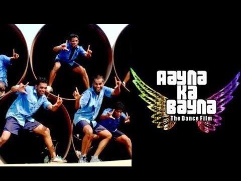 Aayna Ka Bayna - Title Song