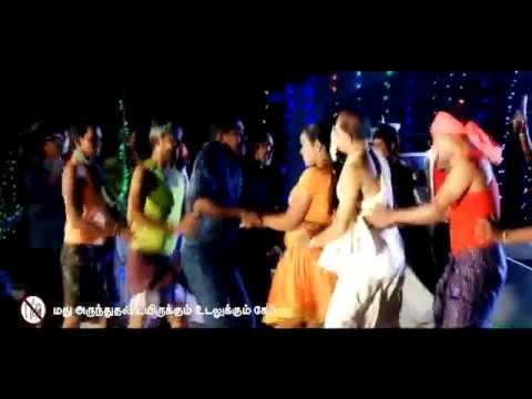 Latest Tamil Movie Songs | Rettai Kathir | Latest Tamil Movie Trailers