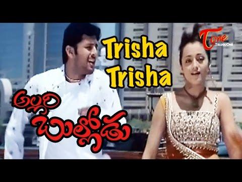 Allari Bullodu - Trisha Trisha - Nithin - Trisha - Melody Song