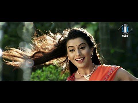 Hamro Haseena Hamar Jaan | Superhit New Bhojpuri Movie Song