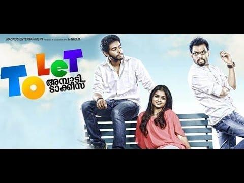 To Let Ambadi Talkies Official Teaser 1