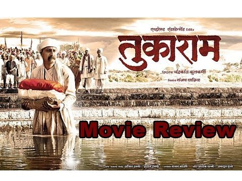 Tukaram Movie Review - Jitendra Joshi, Radhika Apte