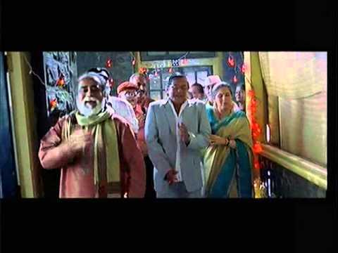 Bhai Re [Full Song] - Phir Kabhi