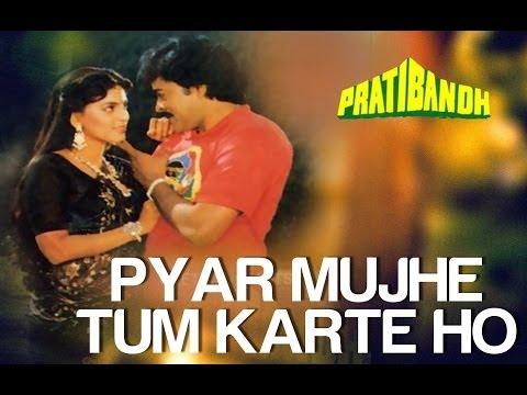 Love Song - Pyar Mujhe Tum Karte Ho (Pratibandh)