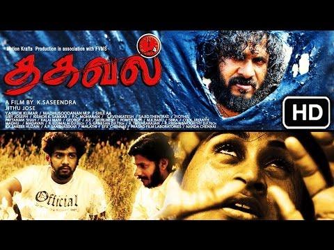 Tamil Movie | Thagaval Official Trailer HD (2014)