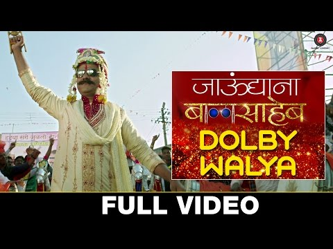 Dolby Walya - Full Video | Jaundya Na Balasaheb