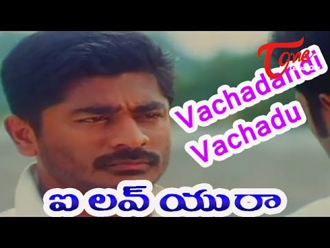 I Love You Raa Songs - Vachadandi Vachadu - Simran - Raju Sundaram