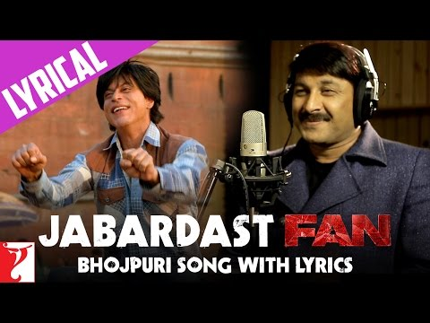 Bhojpuri FAN Song Anthem