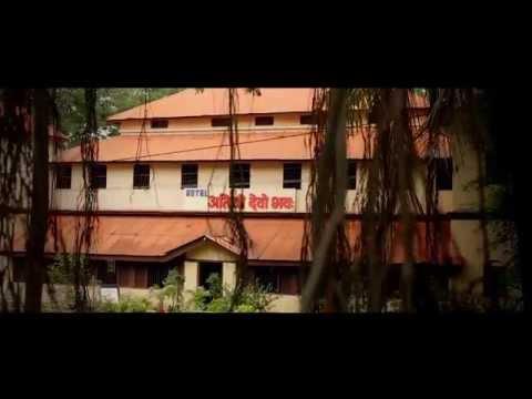 Atithi Marathi Movie Trailer