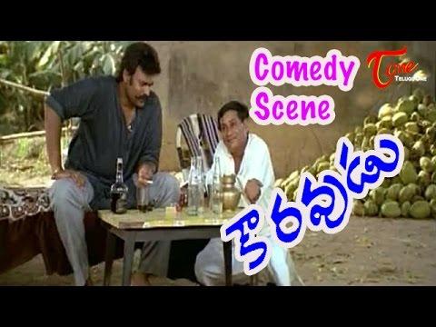 Kowravudu - Comedy