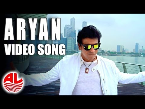 Aryan || Kannada Mannina Hennu || [HD] Video|| Latest Kannada ||