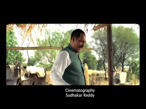 DEOOL- Rajkaran-trailer