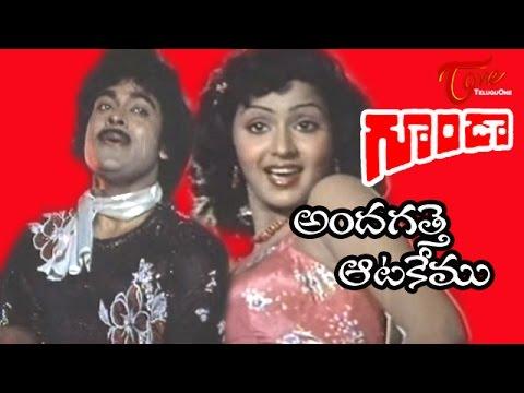 Goonda Songs - Andagatte Aatakemo - Chiranjeevi - Radha